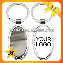 Promotion Oval Metal Keychain Blank Keyring