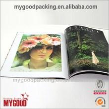 Creative updated 2012 magazine printing