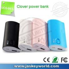 1000mha power bank 2014 marketing