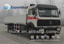 diesel mini cargo van