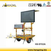 High Quality LED Traffic Display Trailer (ST02A)