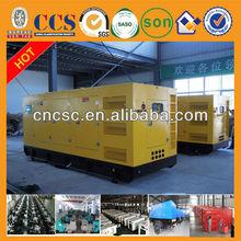 475Kva Huachai deutz generator diesel fuel tank with ISO CE
