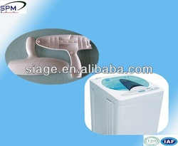jis standard plastic injection mould parts workshop China