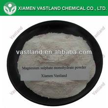 Magnesio estreptomicina msds
