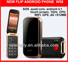 """3G 3.2"""" china android smart phone mtk6577 dual core with sos W58"""