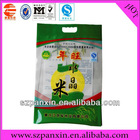 vacuum 5kg rice bag for sale with handle