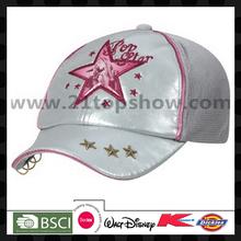 mesh child cap promotion hat good sales