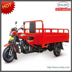Cheap Chinese 150cc three wheeler motorcycle/three motor RB150ZH-3