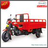 Cheap Chinese 150cc three wheeler motorcycle/three motor RB150ZH-3