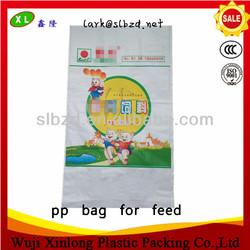 Waterproof custom design pp bag for feed packaging