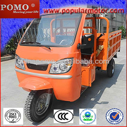 2013 Chinese Good Quality Cheap New Hot Sale Top Grade 250cc Best Cargo Adult Tricycle Motorcycle