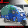 tricycle passenger with cabin/chinese motorcycle with roof /cargo tricycle with cabin for passenger