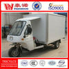 cargo tricycle/tuk tuk for sale/motorcycle with cabin