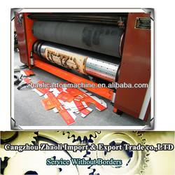 Dongguang Zhaoli Rounding Soft Roller semi-auto rotary die cutting machine production