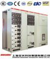 distribuição elétrica painel de controle