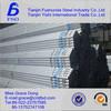 #ERW Pipe/ galvanized iron steel pipe