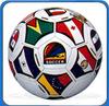 promotoinal ball cheap ball gift ball