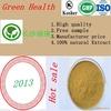 Garcinia Cambogia Fruit Extract Powder(60% hydroxycitric acid)