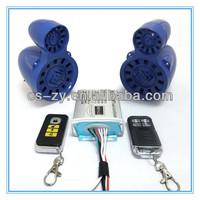 talking motorcycle alarm/motorcycle mp3 amplifier waterproof/motorcycle audio