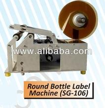 Round Bottle Label Machine.