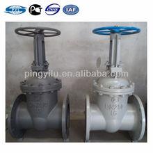Casting steel valve Russian standard flange type rising stem gate valve