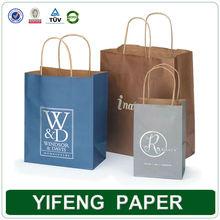 free samples customized kraft paper bag& packaging bag manufacturer Guangzhou