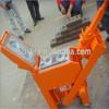 aac block making machine manufacturer / thermstone machine/machine for aac/automatic concrete block machine