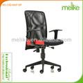 La gracia de alta de nuevo de oficina de malla silla funcional c52-maf-sp