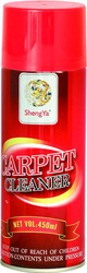 HOT SALE Manual Carpet Cleaner Aerosol Manufacturer