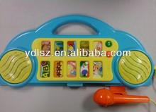 L'électronique microphone jouet