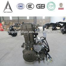 Motorcycle Engine 300cc 200cc