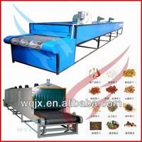 industrial fruit vegetable puree machine/ belt dryer machine