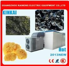 white fungus gourd dryer /seaweed dryer/seaweed dryer equipment