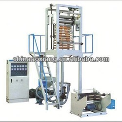 SD-65-1000 2014 New type film & oca laminator glue attach stick machine