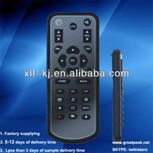 fly mouse remote control, elevator remote control, fan remote control circuit
