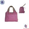 durable drawstring nylon bag or small shopping bag