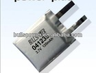 Customized small 3.7v 12v 24v 120mah li-polymer (lithium-ion) battery