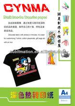 good quality Inkjet heat transfer paper for dark t-shirt