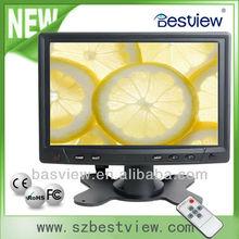 7 inch lcd monitor / 7inch vga lcd monitor ( 702 )