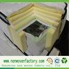 High tension spunbond polypropylene fabric sofa upholstery fabric