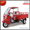 semi-cabin cargo motor three wheeler/three wheel motorcycle