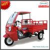 semi-cabin cargo motor three wheeler/three wheel motorcycle