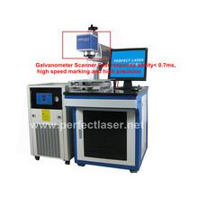 Stainless Steel Steamer 30Cm Laser Marking Machine