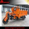 china gas motor tricycle/bajaj motor tricycle