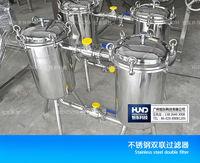 Stainless steel duplex filter housing