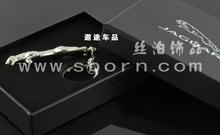 cheap custom designer jaguar keychain