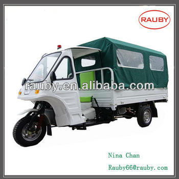Rauby three wheel motorcycle cargo tricycle motorcycle made in China