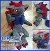 (Accept PayPal)35cm Anime Pokemon plush toy/cartoon anime plush toy/classic pokemon soft toy