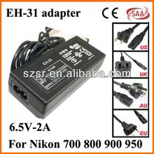 For Nikon en61558 ac adapter EH-31