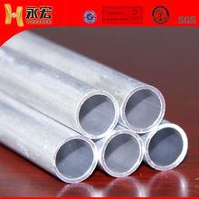 different sharped aluminum tube